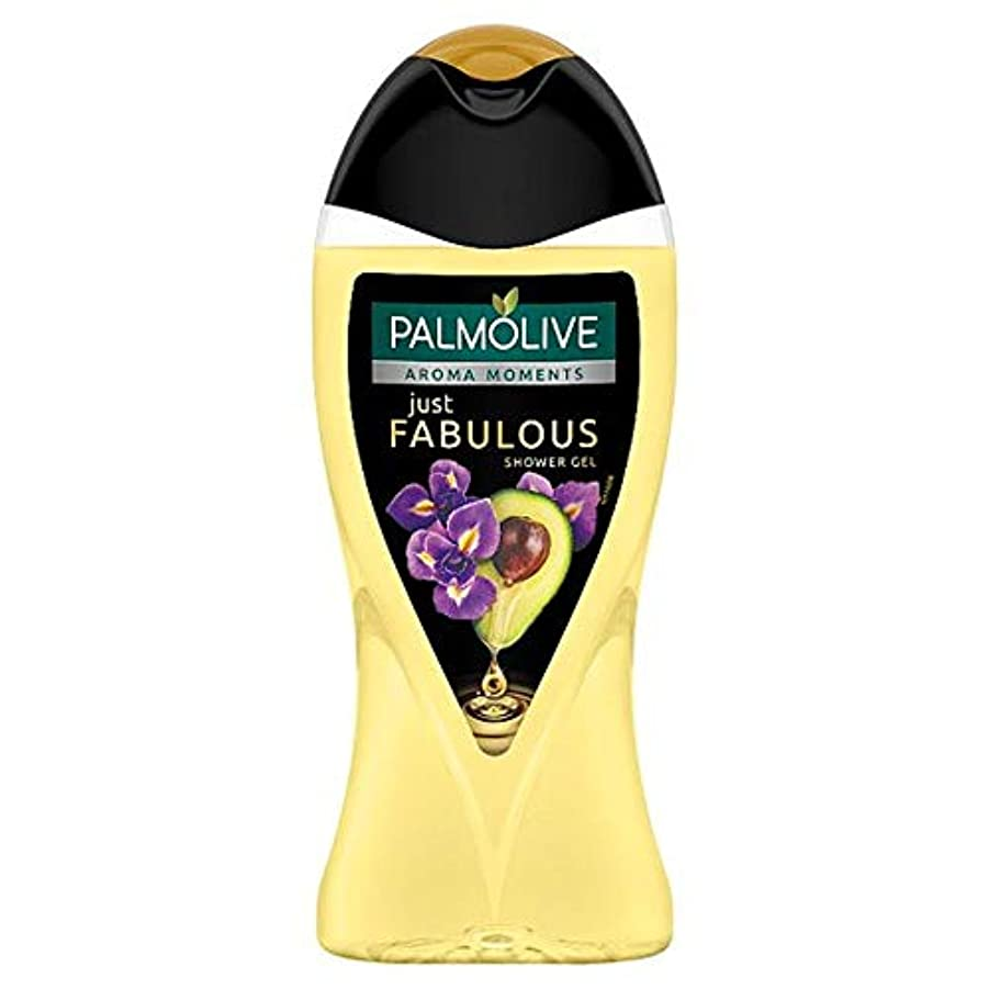 備品飼料啓示[Palmolive] ちょうど素晴らしいシャワージェル250ミリリットルをパルモ - Palmolive Just Fabulous Shower Gel 250Ml [並行輸入品]