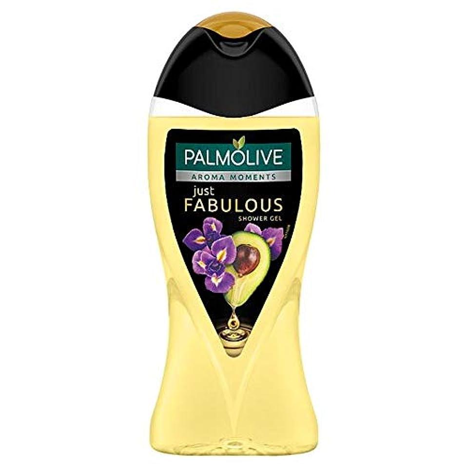 から爆風牛肉[Palmolive] ちょうど素晴らしいシャワージェル250ミリリットルをパルモ - Palmolive Just Fabulous Shower Gel 250Ml [並行輸入品]