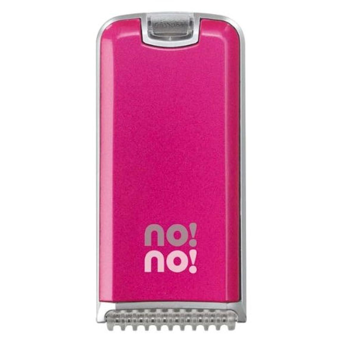 YA-MAN 【サーミコン(熱線)式脱毛だから、抜かない、剃らない、痛くない! 】NO! NO! HAIR ピンク STA100P