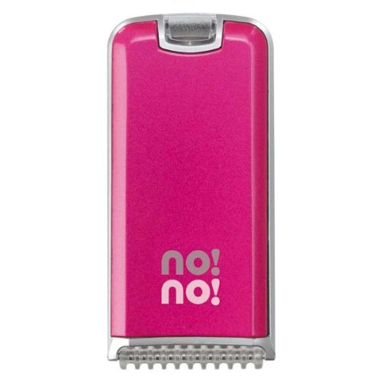 動かないアークハドルYA-MAN 【サーミコン(熱線)式脱毛だから、抜かない、剃らない、痛くない! 】NO! NO! HAIR ピンク STA100P