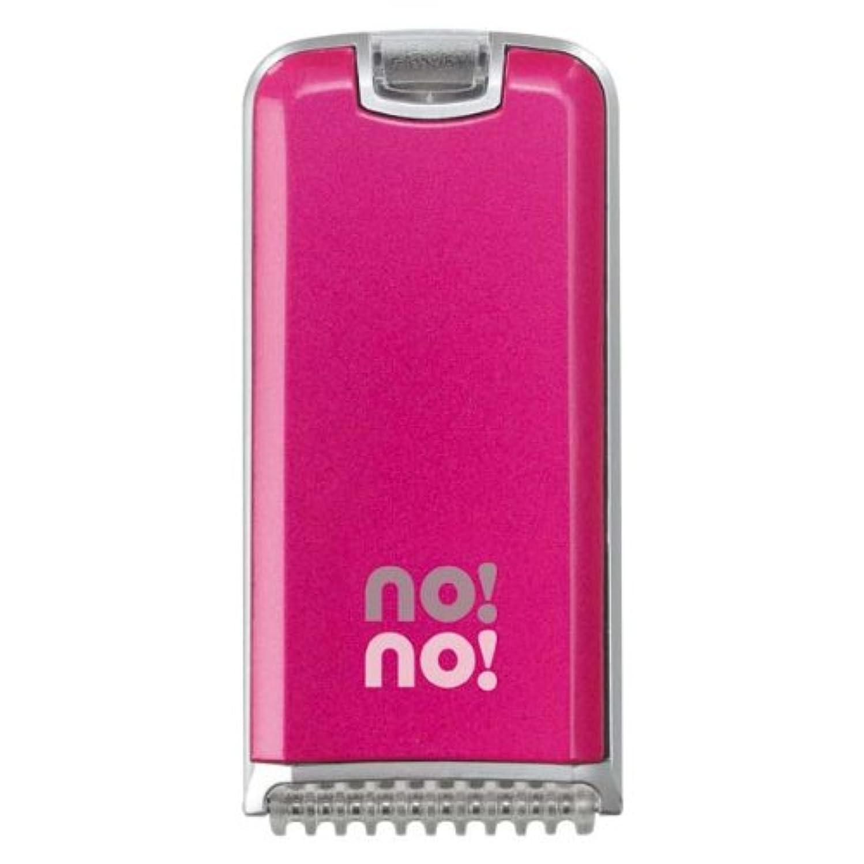 不合格全国ドレスYA-MAN 【サーミコン(熱線)式脱毛だから、抜かない、剃らない、痛くない! 】NO! NO! HAIR ピンク STA100P