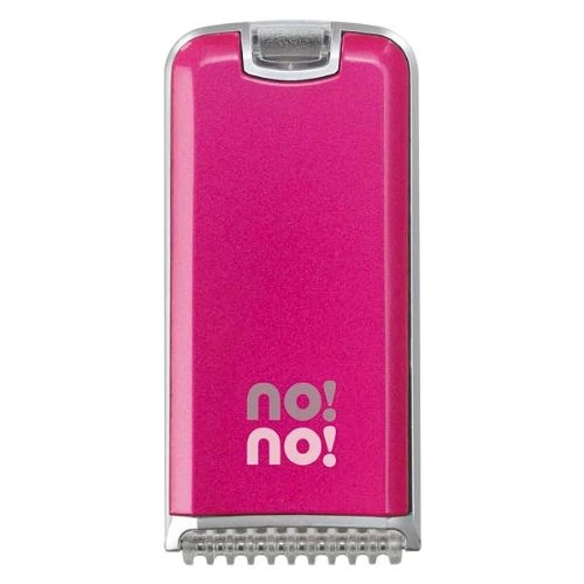 水を飲むクランプ必要としているYA-MAN 【サーミコン(熱線)式脱毛だから、抜かない、剃らない、痛くない! 】NO! NO! HAIR ピンク STA100P