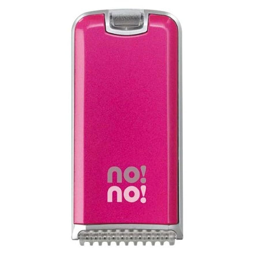 時間限り衣服YA-MAN 【サーミコン(熱線)式脱毛だから、抜かない、剃らない、痛くない! 】NO! NO! HAIR ピンク STA100P