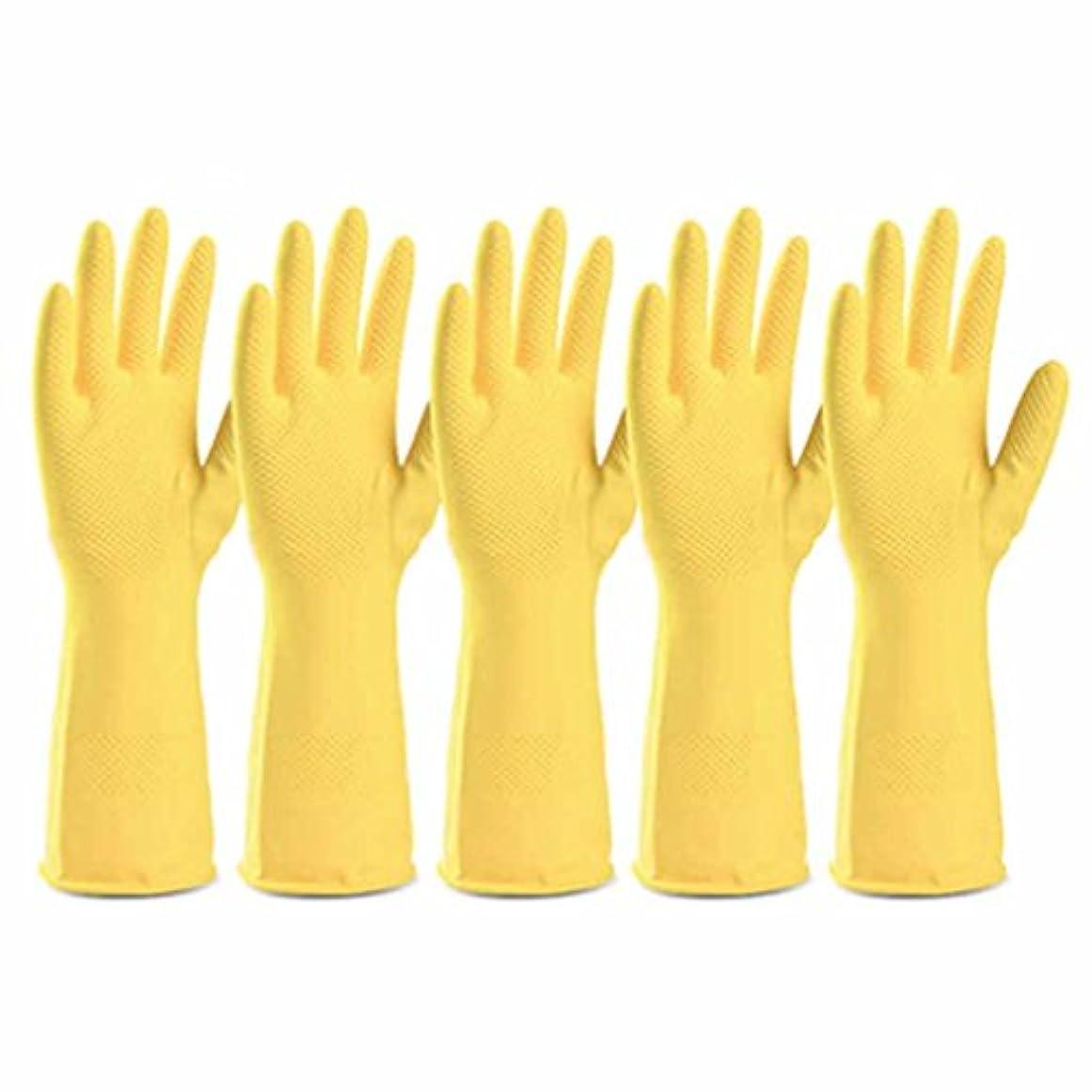 ターミナルメロディアス一元化する使い捨て手袋 食品グレードラテックス滑り止め耐久手袋キッチン多機能防水油手袋 (Color : Yellow)