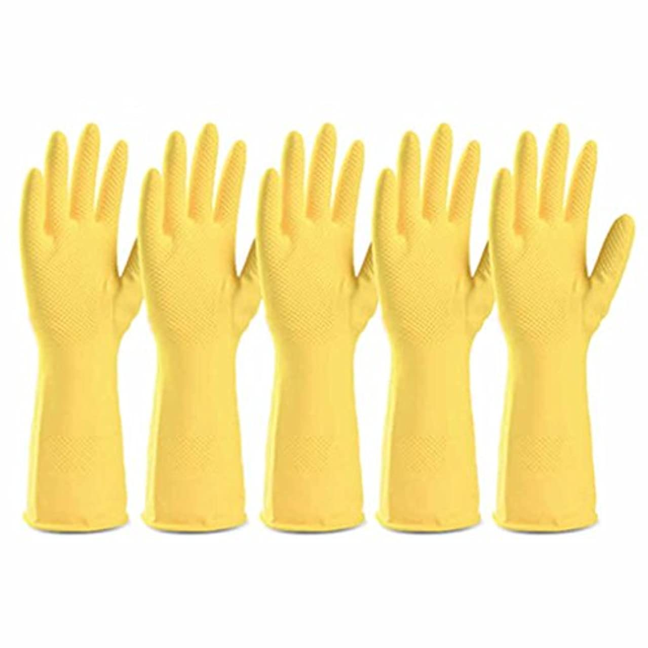 使い捨て手袋 食品グレードラテックス滑り止め耐久手袋キッチン多機能防水油手袋 (Color : Yellow)