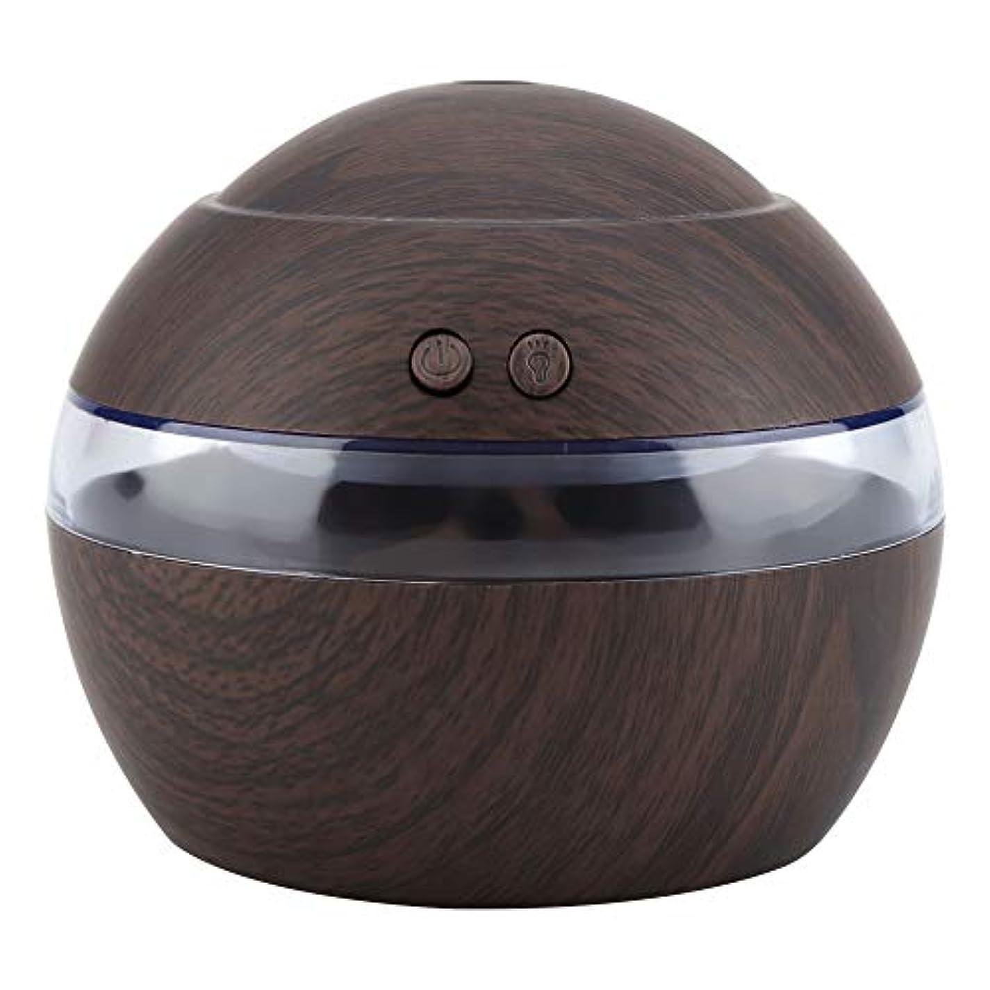 一方、小康嘆くエッセンシャルオイルディフューザー、300ml USBクールミスト加湿器かなりアロマセラピーアロマオイル加湿器気化器ライト付き(ダークウッド)