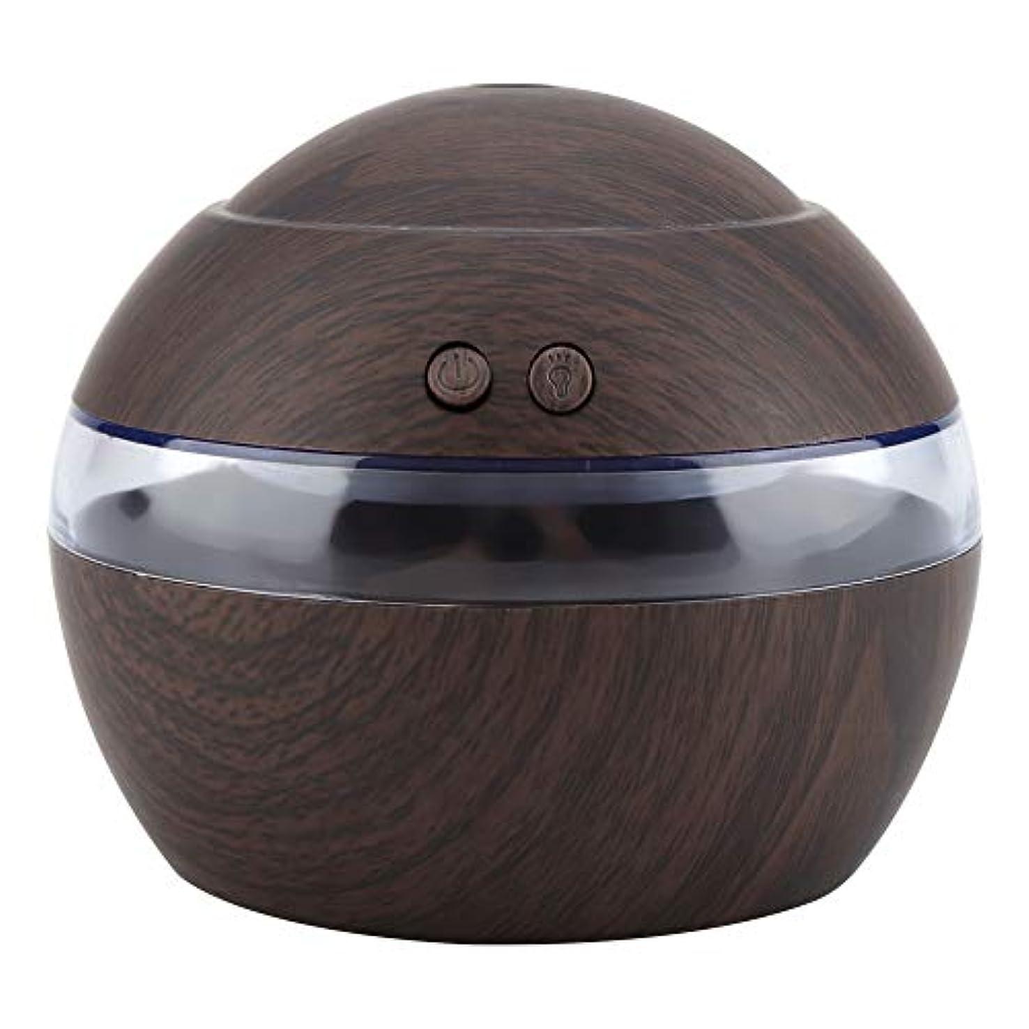 会う元気な例エッセンシャルオイルディフューザー、300ml USBクールミスト加湿器かなりアロマセラピーアロマオイル加湿器気化器ライト付き(ダークウッド)
