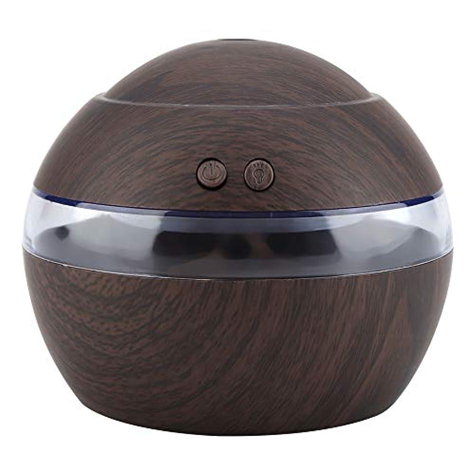 夕暮れ資格情報放送エッセンシャルオイルディフューザー、300ml USBクールミスト加湿器かなりアロマセラピーアロマオイル加湿器気化器ライト付き(ダークウッド)