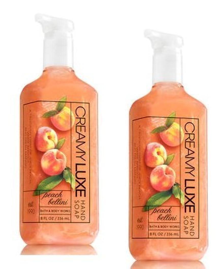 スタックいっぱい遮るBath & Body Works ピーチベリーニ クリーミー リュクス ハンドソープ 2本セット PEACH BELLINI Creamy Luxe Hand Soap. 8 oz 236ml [並行輸入品]