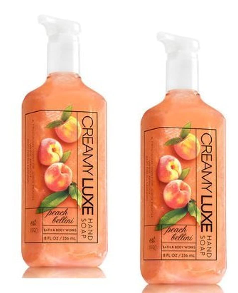 肥料涙が出る夕方Bath & Body Works ピーチベリーニ クリーミー リュクス ハンドソープ 2本セット PEACH BELLINI Creamy Luxe Hand Soap. 8 oz 236ml [並行輸入品]