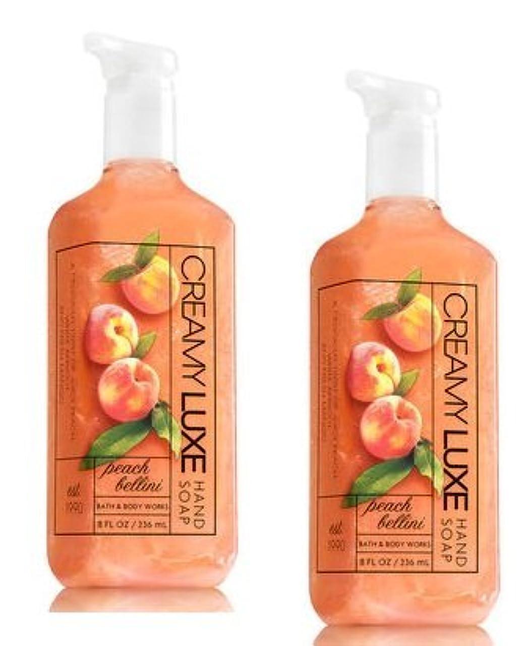 テーブル不潔限定Bath & Body Works ピーチベリーニ クリーミー リュクス ハンドソープ 2本セット PEACH BELLINI Creamy Luxe Hand Soap. 8 oz 236ml [並行輸入品]