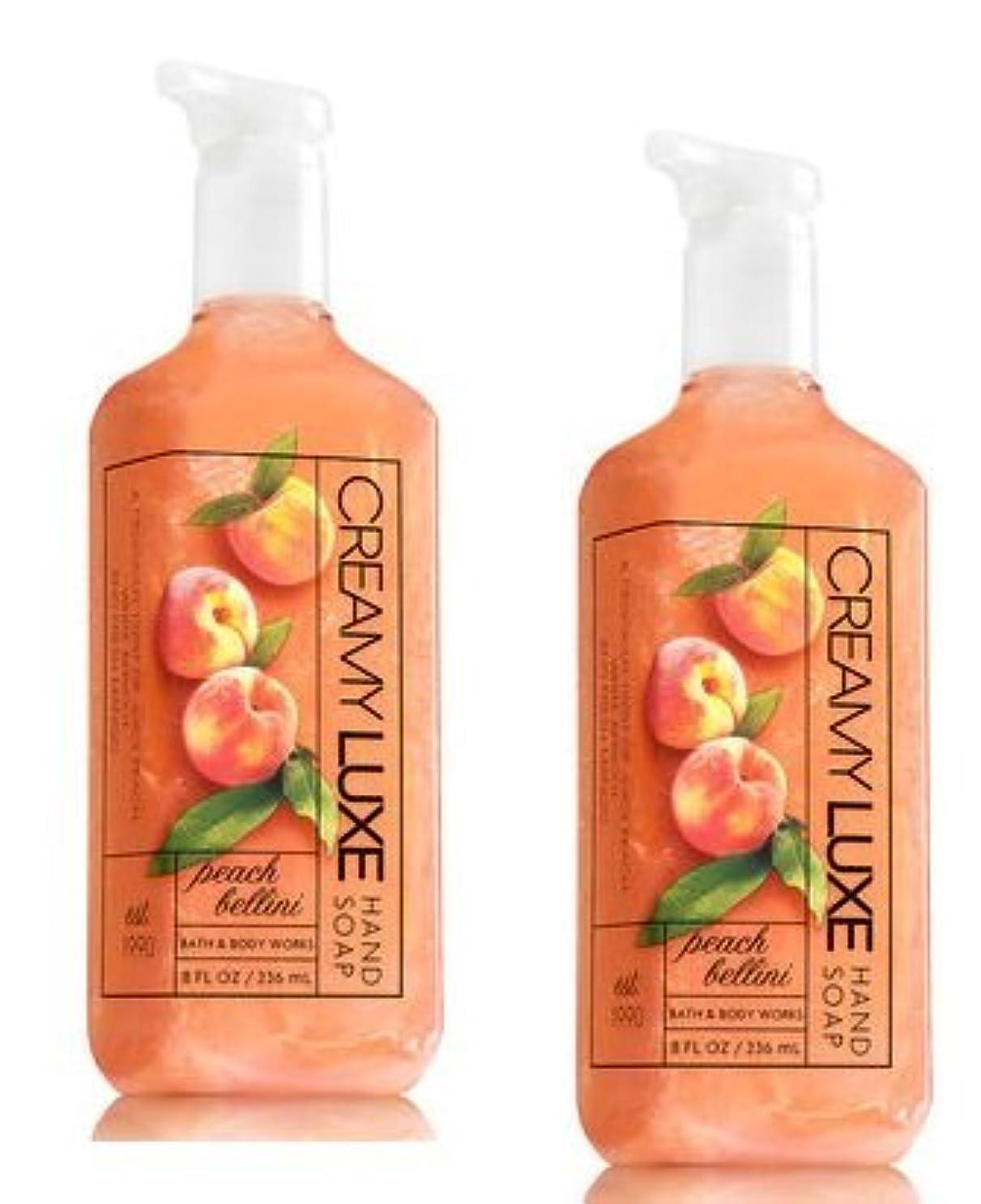 作り顎ベンチャーBath & Body Works ピーチベリーニ クリーミー リュクス ハンドソープ 2本セット PEACH BELLINI Creamy Luxe Hand Soap. 8 oz 236ml [並行輸入品]