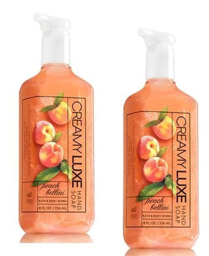 ポータブルスペクトラム固めるBath & Body Works ピーチベリーニ クリーミー リュクス ハンドソープ 2本セット PEACH BELLINI Creamy Luxe Hand Soap. 8 oz 236ml [並行輸入品]