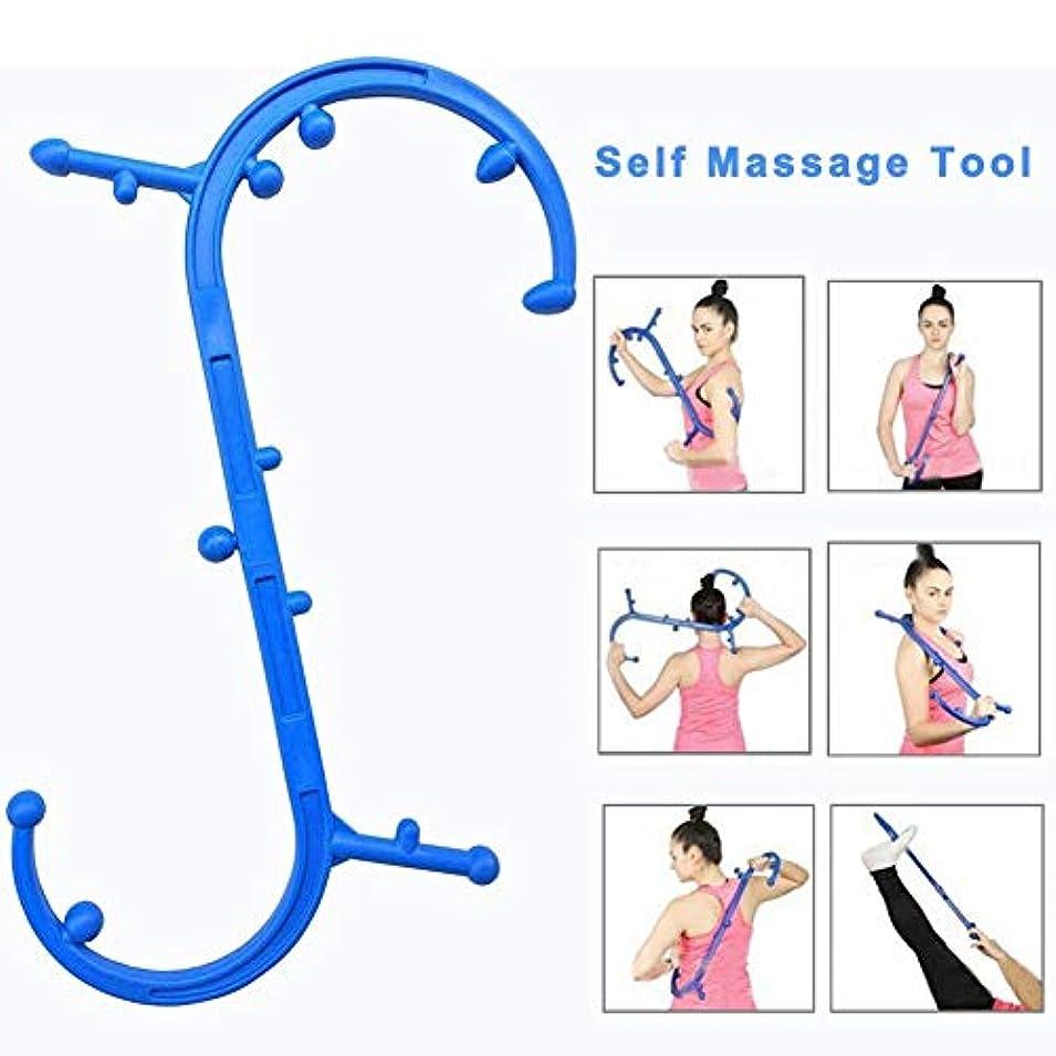 キリマンジャロ複合機動マッサージ ほぐす トリガーポイントリラックス 筋筋膜リリース セルフマッサージツール 背中 疲労 筋肉痛 回復に 2カラー