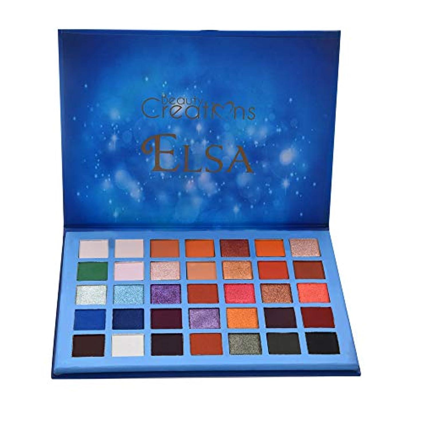 35色化粧品パウダーアイシャドーパレットメイクナチュラルシマーマットセット