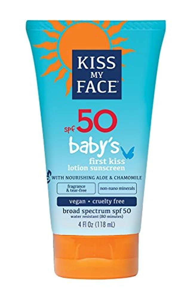 接尾辞学部長バーストKiss My Face Sunscreen - Mineral - Lotion - Babys First Kiss - SPF 50 - 4 oz