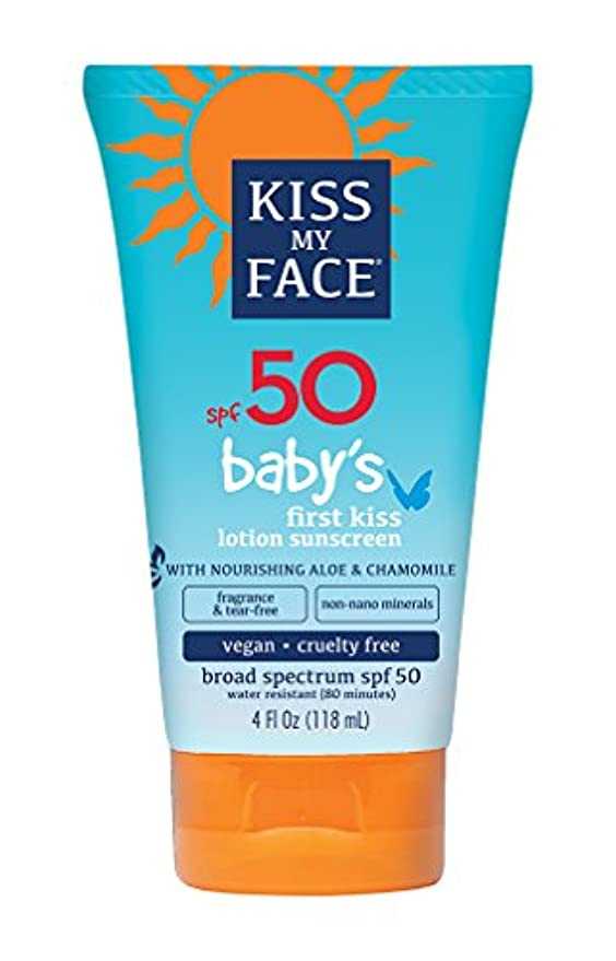 イノセンスシエスタ悲惨なKiss My Face Sunscreen - Mineral - Lotion - Babys First Kiss - SPF 50 - 4 oz