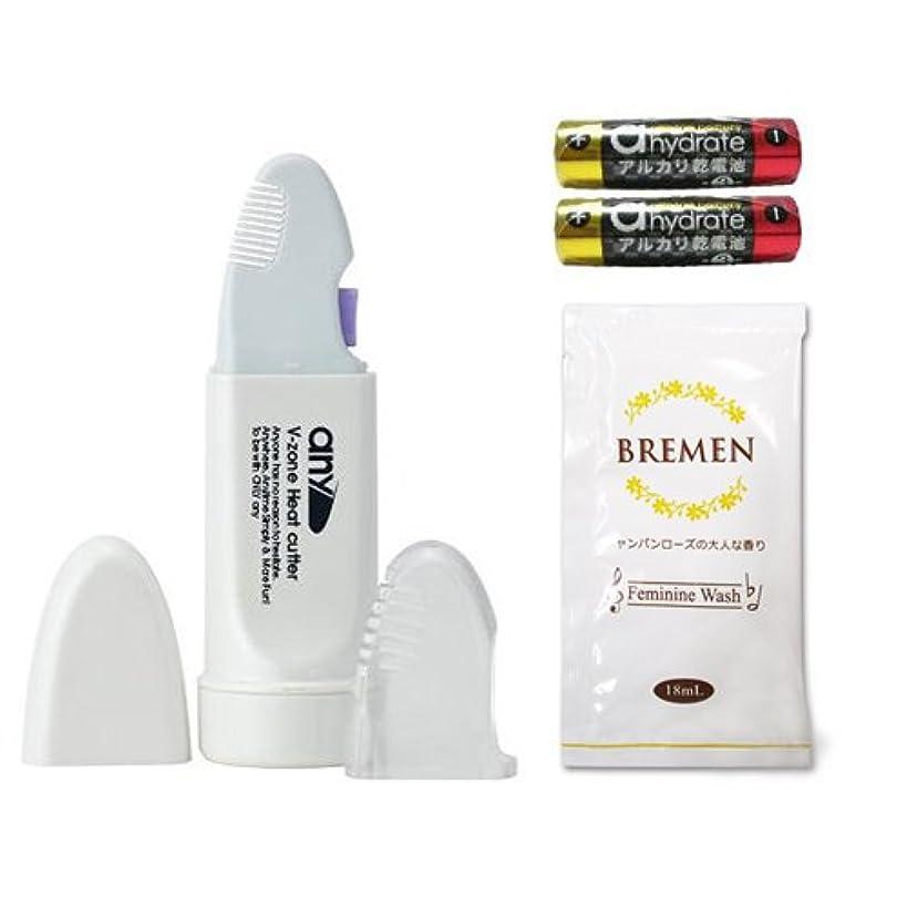 適格縫い目凶暴なV-Zone Heat Cutter any(エニィ) Stylish + 単3アルカリ電池2本付き+ ブレーメン フェミニンウォッシュ パウチタイプ 18ml シャンパンローズ付き