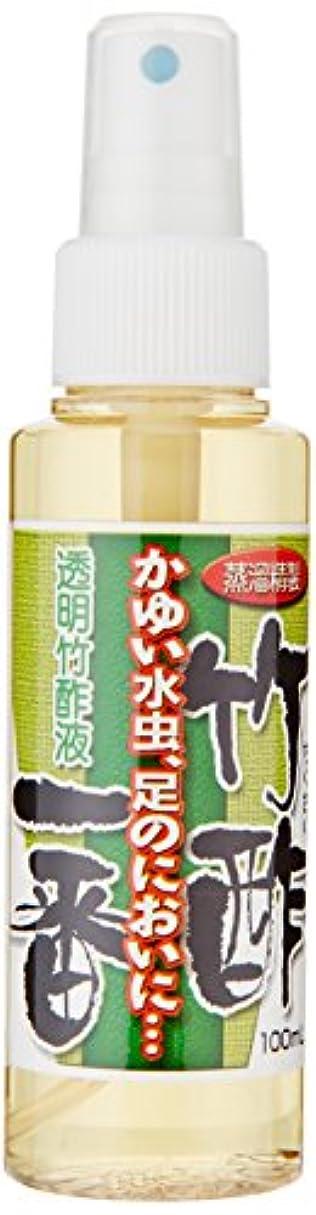 浸食会議サワー健カンパニー 竹酢一番 透明竹酢液 140022