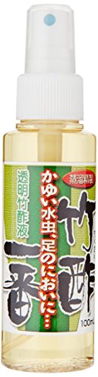 火山学者苦痛リボン健カンパニー 竹酢一番 透明竹酢液 140022