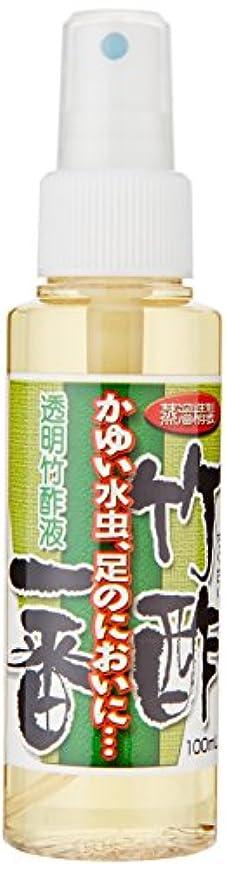 プロフェッショナル装備する面健カンパニー 竹酢一番 透明竹酢液 140022