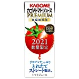 カゴメ カゴメトマトジュースプレミアム食塩無添加195ml
