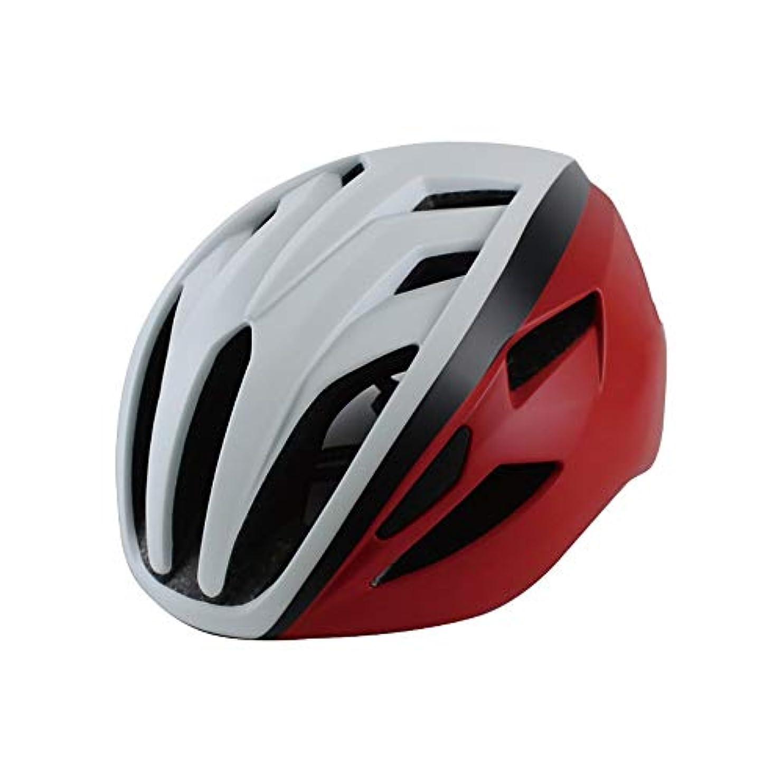 乙女下着先生HYH ワンピース自転車ロードバイクマウンテンバイク自転車乗馬ヘルメット いい人生 (Color : Red)