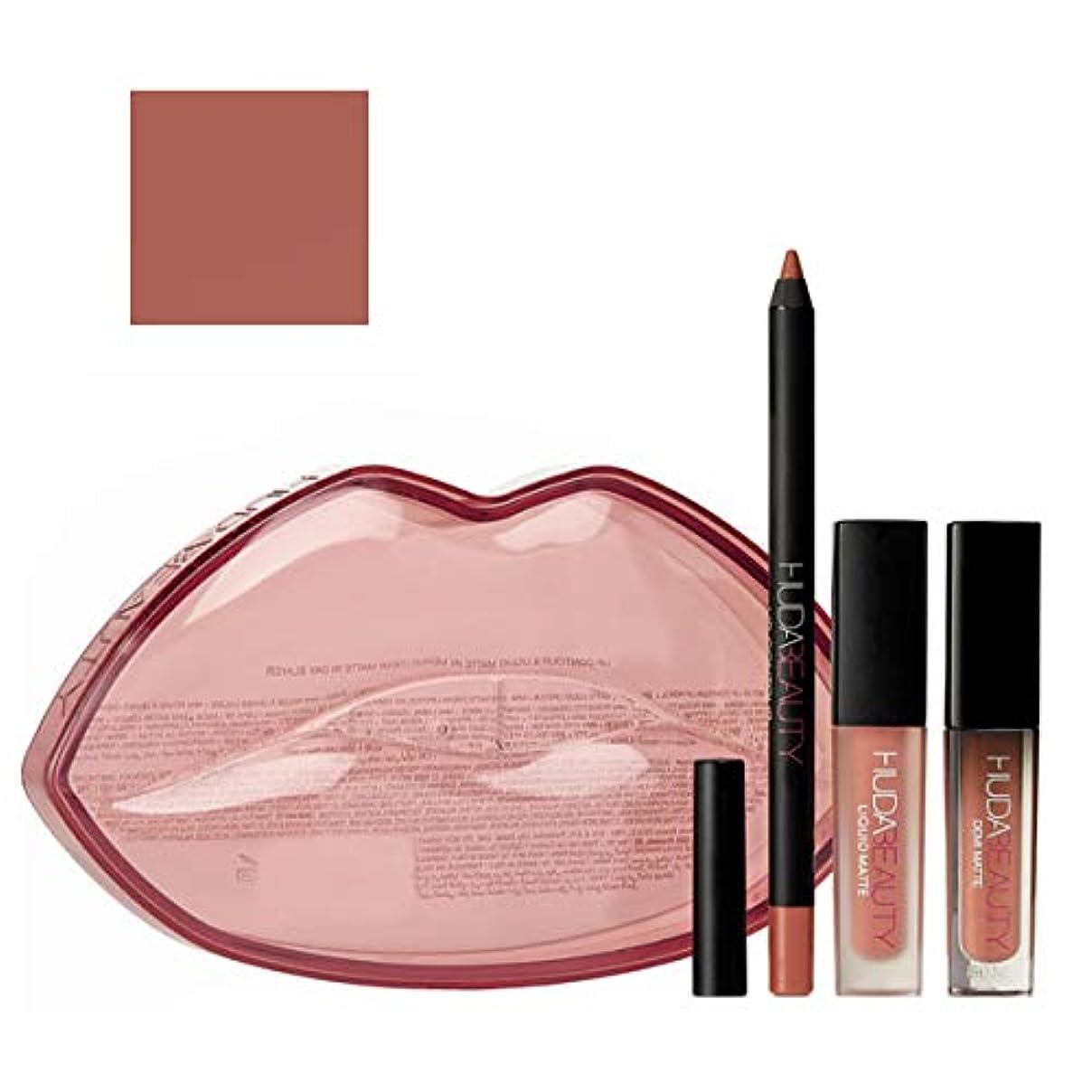 クリケット夕方変えるHUDA BEAUTY 限定版 Demi Matte & Cream Lip Set - Mogul & Bombshell [海外直送品] [並行輸入品]