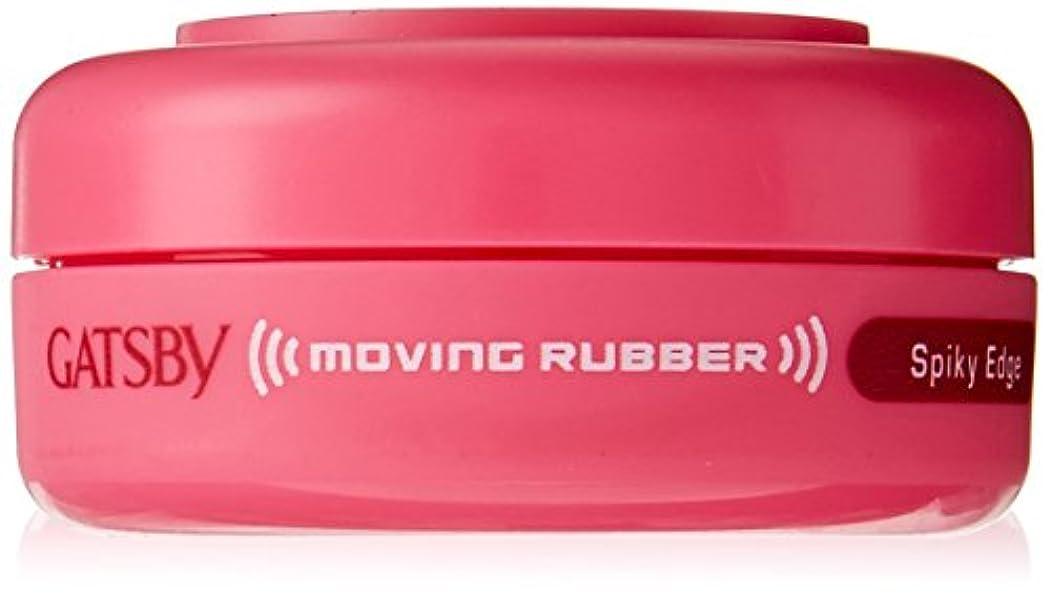 ピアース水っぽい重量ギャツビー ムービングラバー スパイキーエッジ モバイル15g