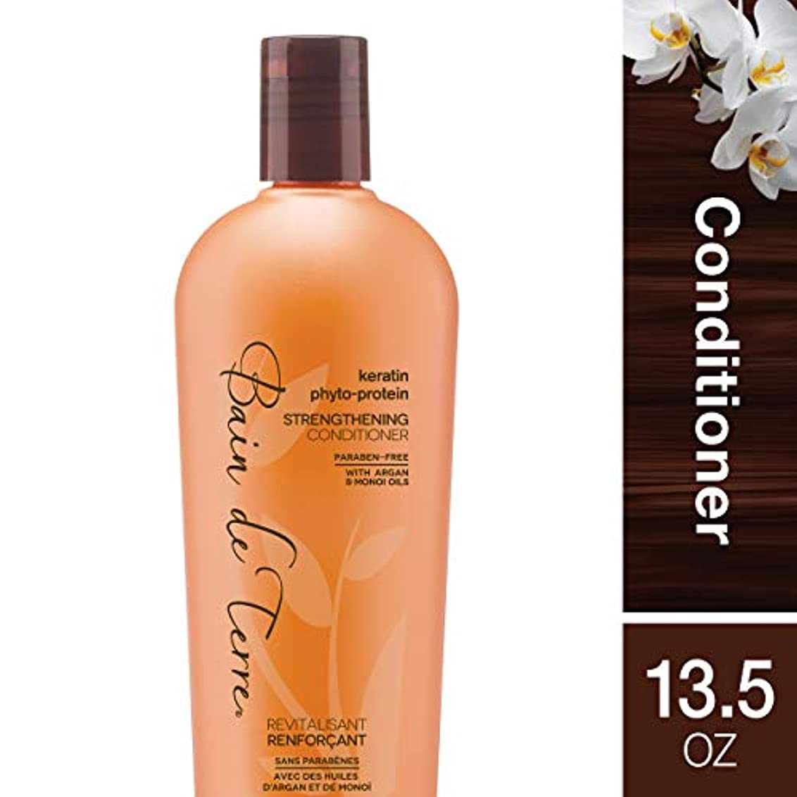 鉄道底反対したKERATIN PHYTO-PROTEIN conditioner 400 ml