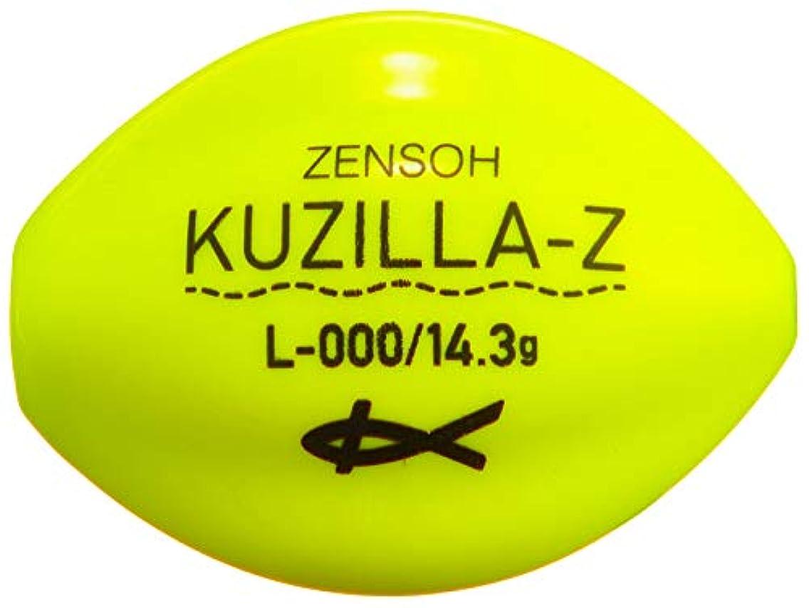 毛布エンティティキャロラインキザクラ(kizakura) ウキ ZENSOH KUZILLA-Z L ディープイエロー 000 4058