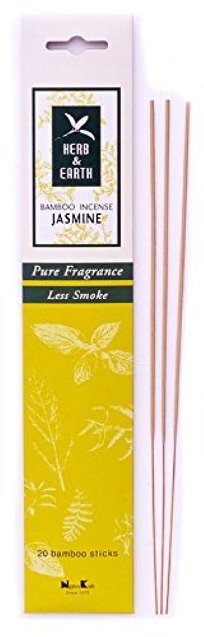 救出社会科厳密にジャスミン – Herb and Earth IncenseからNippon Kodo – 20スティックパッケージ