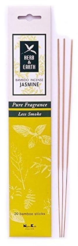 配送送る眠っているジャスミン – Herb and Earth IncenseからNippon Kodo – 20スティックパッケージ