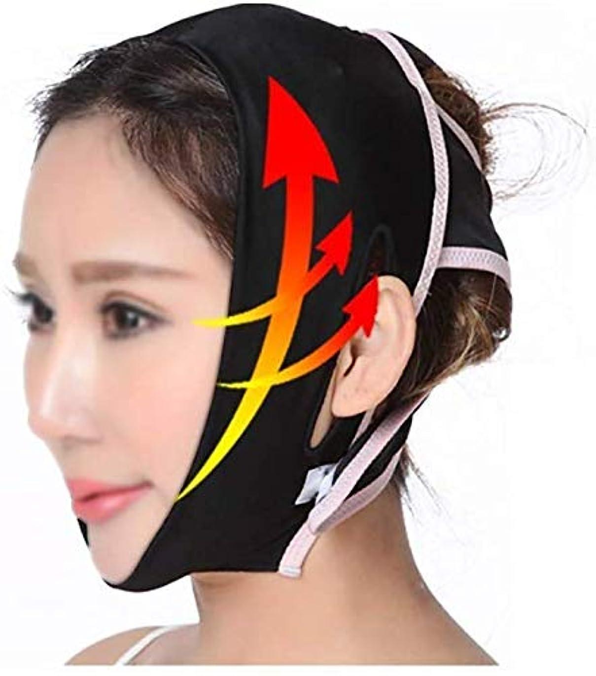 気がついてビタミン語美容と実用的なフェイスリフトマスク、フェイシャルマスクスリープフェイスシェーピングフェイスバンデージフェイシャルリフティングVフェイスフェイスアーティファクトリカバリー通気性ネックストラップ(サイズ:L)