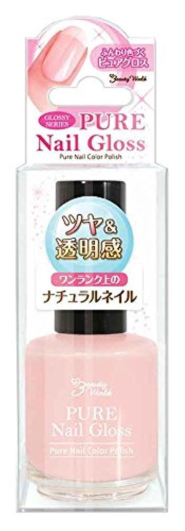 広がりラメ光のビューティーワールド ピュアネイルグロス PNG481 桜シロップ