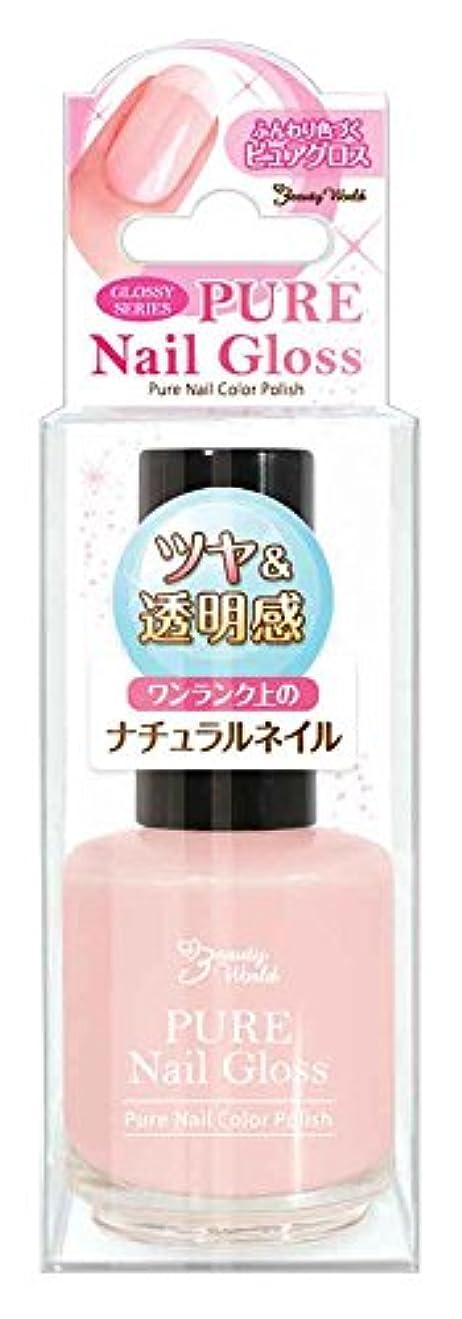 リボン警報掘るビューティーワールド ピュアネイルグロス PNG481 桜シロップ