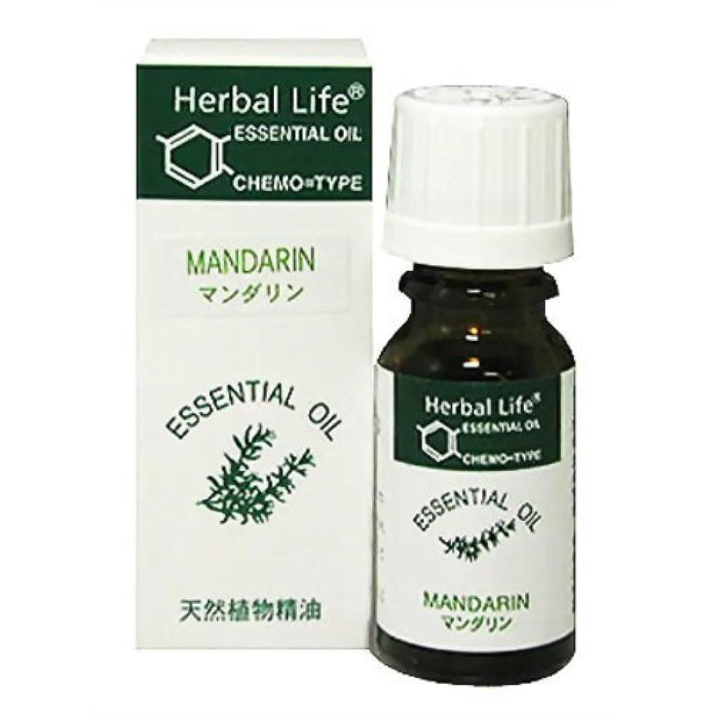 アカデミック専ら嫉妬生活の木 Herbal Life マンダリン 10ml