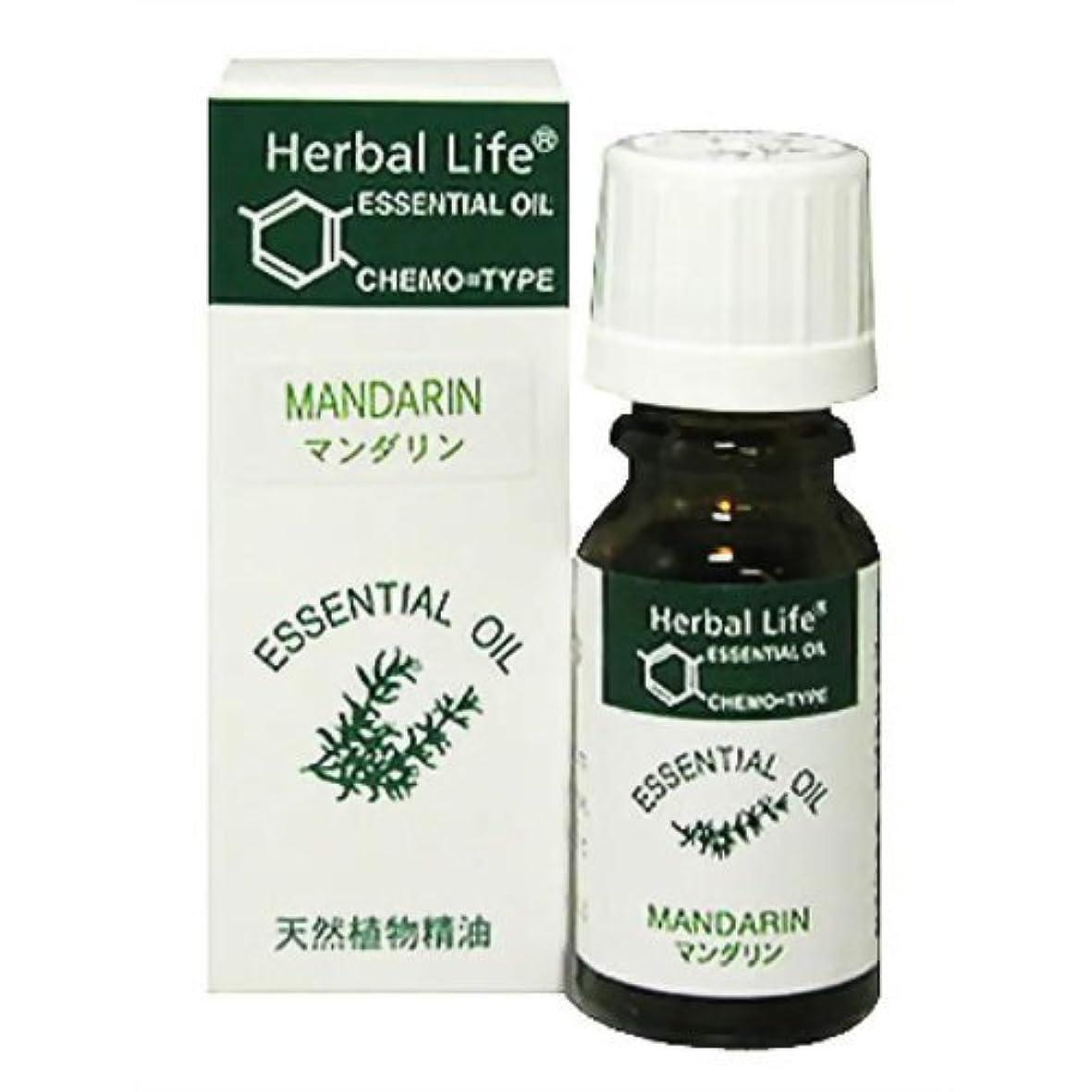 燃やす修士号悪因子生活の木 Herbal Life マンダリン 10ml