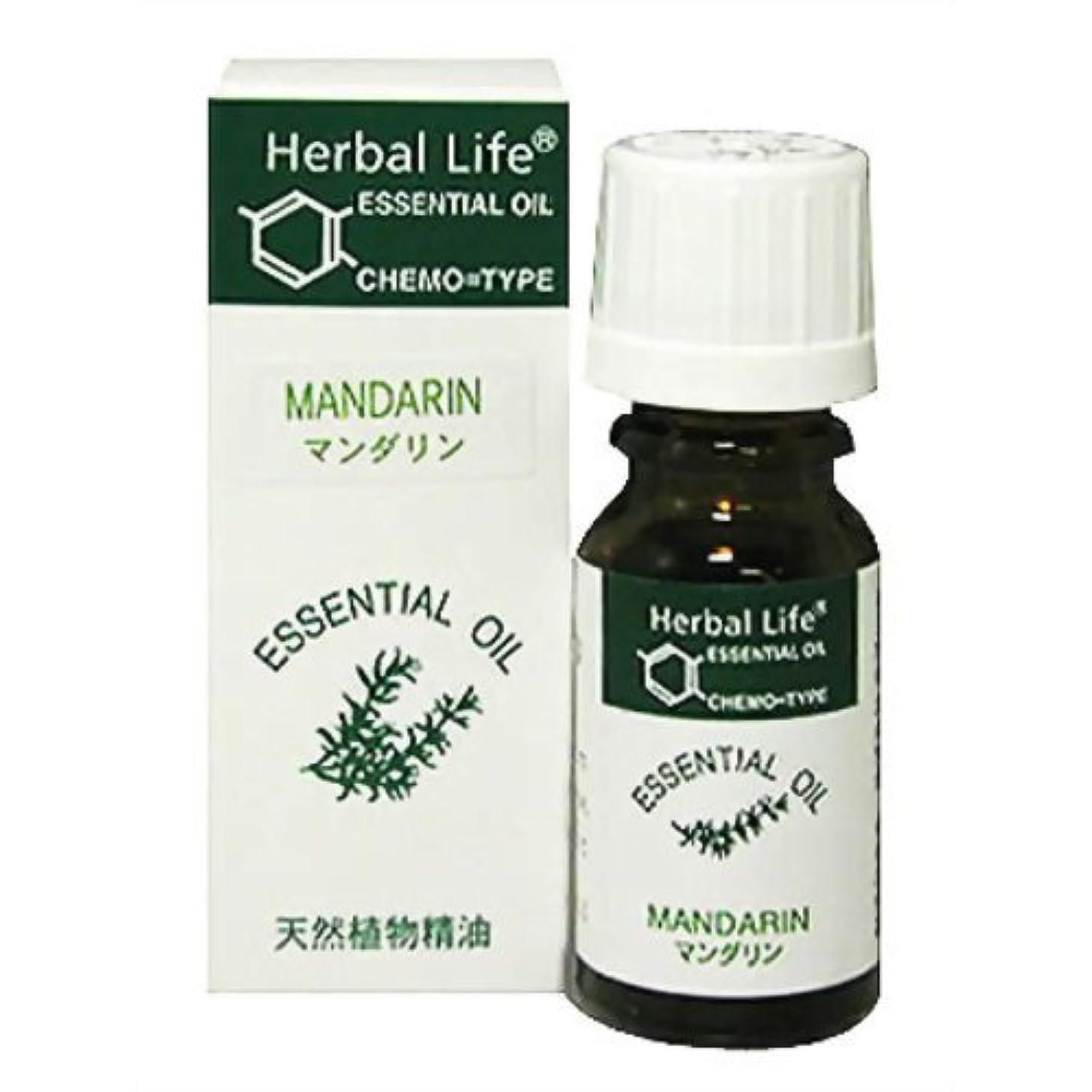 の拒絶ちょっと待って生活の木 Herbal Life マンダリン 10ml