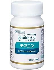 ヘルスエイド® テアニン 30日分 [機能性表示食品]