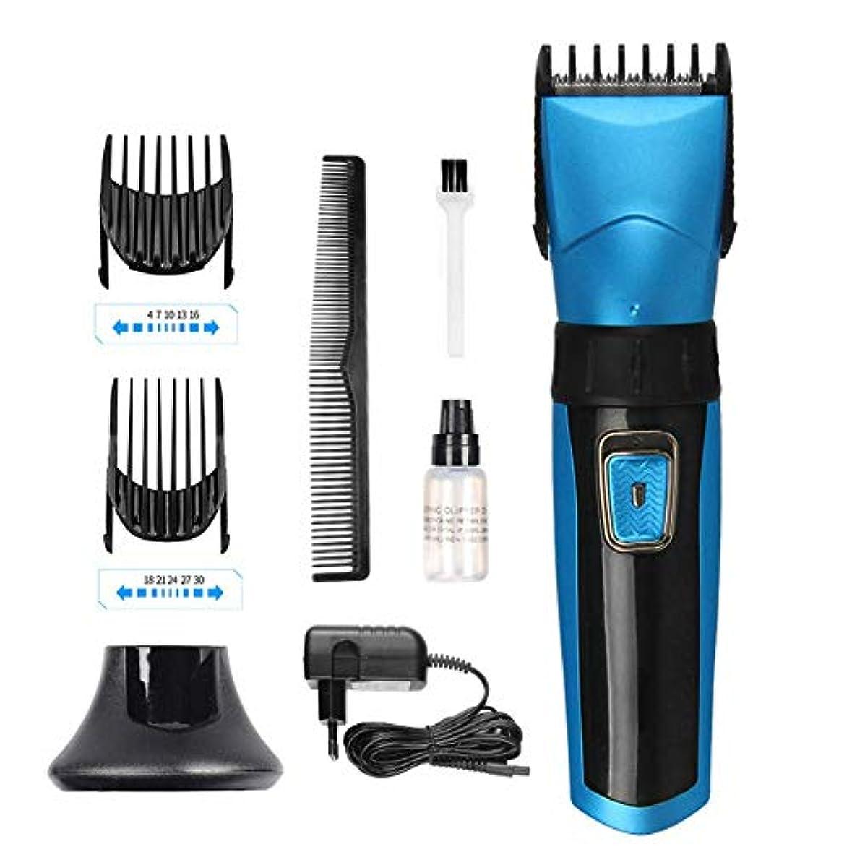 することになっている傘振幅バリカンバリカン男性プロのヘアトリマー、コードレスヘアートリマー防水Usb充電式、家庭用かみそり