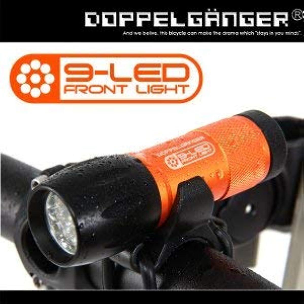 上がる形状気楽なハイパワー LED フロントライト 自転車 防水 ホルダー ブラケット クロスバイク ロードバイク ドッペルギャンガー BSdlf300 ナインテイルドフォックス