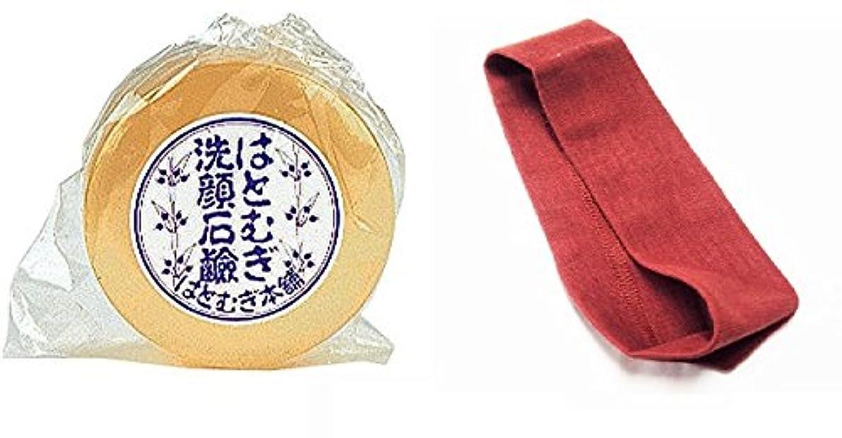 中国組み立てる無意味はとむぎ洗顔石鹸 100g