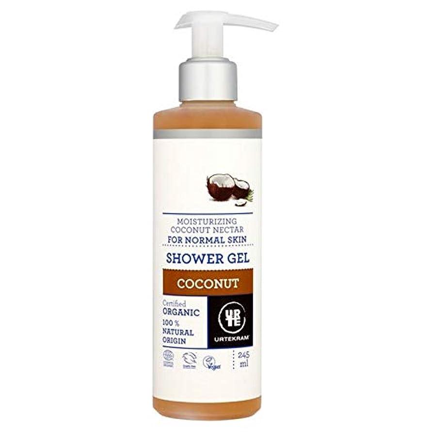 家日没原始的な[Urtekram] Urtekramココナッツポンプシャワージェル245ミリリットル - Urtekram Coconut Pump Shower Gel 245ml [並行輸入品]
