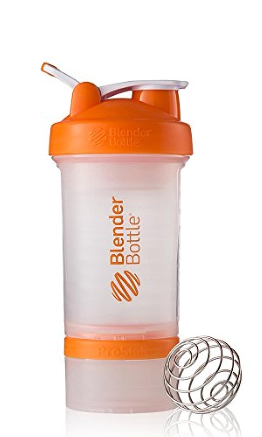 しなければならない効率的狭いBlender Bottle(ブレンダーボトル) Prostack プロスタック 22 oz(650ml) - Orange オレンジ [海外直送][並行輸入品]