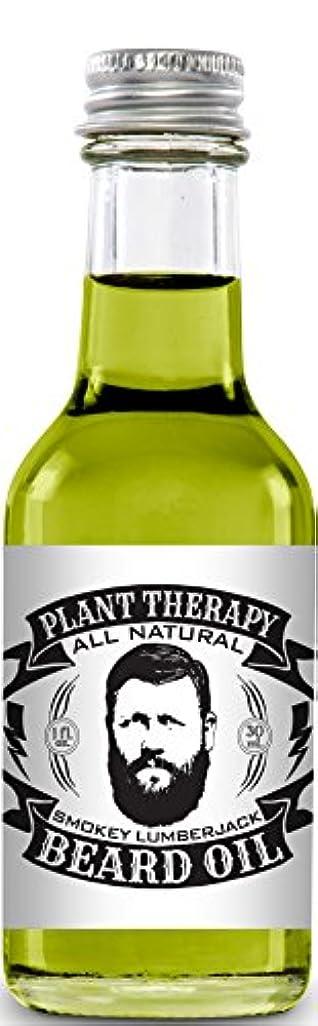 陪審キャプテンむしろBeard Oil, All Natural Beard Oil Made with 100% Pure Essential Oils, Creates a Softer, Healthier Beard (Smokey Lumberjack) by Plant Therapy Essential Oils