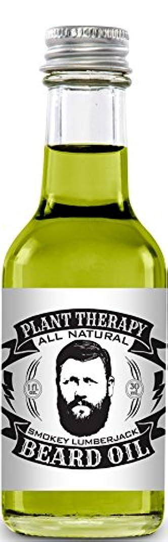 実施する怪物悲鳴Beard Oil, All Natural Beard Oil Made with 100% Pure Essential Oils, Creates a Softer, Healthier Beard (Smokey...