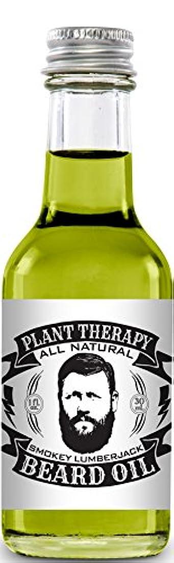 透明にフィードバック構造的Beard Oil, All Natural Beard Oil Made with 100% Pure Essential Oils, Creates a Softer, Healthier Beard (Smokey...