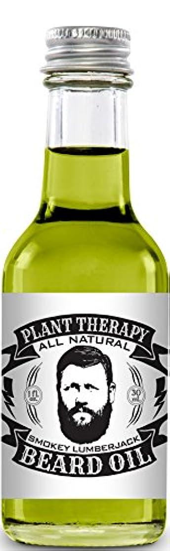 割合のみ原始的なBeard Oil, All Natural Beard Oil Made with 100% Pure Essential Oils, Creates a Softer, Healthier Beard (Smokey...