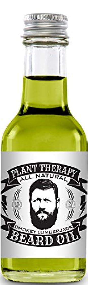 く費やす広範囲にBeard Oil, All Natural Beard Oil Made with 100% Pure Essential Oils, Creates a Softer, Healthier Beard (Smokey...